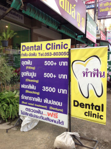Besides cheap roadside food, you can also get a tooth filled for as long as $17. I'm going to have to have a talk with my dentist about this!